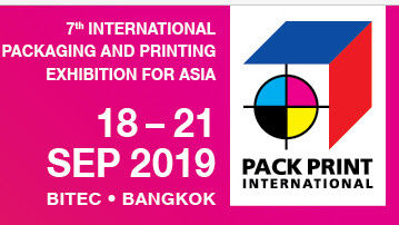 china latest news about Wellmark Invite you to visit Pack Print International (PPI) 2019 in Bangkok Thailand
