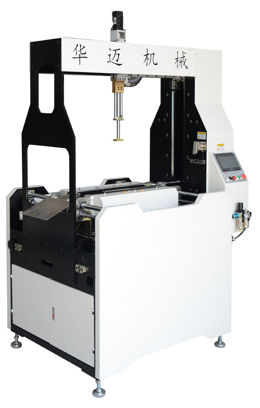 Rigid Box Wrapping Machine For Gift Box ,Shose Box