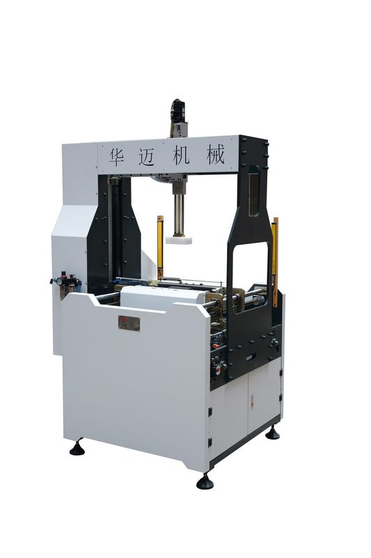 Fast Change Moulds Box Wrapping Machine with Air Cylinder for Box Forming supplier